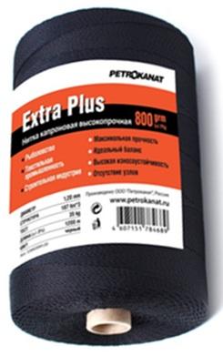 Нить капроновая Черная Extra Plus диаметр 1,50 мм, 93,5 tex*9, тест 50 кг, вес 800 гр, длина 800 м.