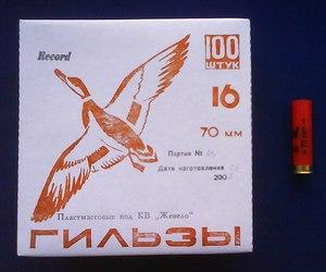 Гильза Рекорд 16 калибр, 70 мм, юбка 8 мм, 100 шт.