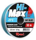 Леска Hi-MAX Sky Blue 0,10 мм, 1,2 кг, 30 м