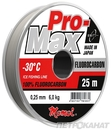 Леска ProMax Fluorocarbon 0,10 мм, 25 м.
