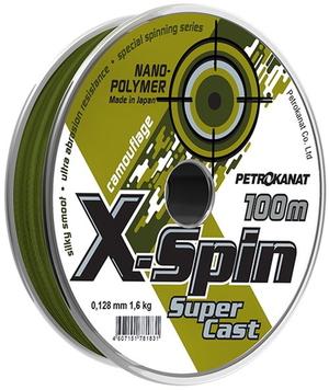 Леска X-SPIN Хаки, 0,32 мм, 10 кг, 100 м