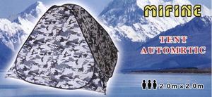 Палатка автомат для зимней рыбалки MIFINE KX-FC200 - 2х2х1,5 м.