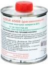 Клей резиновый в банке 4508 - 200 мл, Ярославль