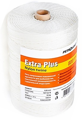 Нить капроновая белая Extra Plus диаметр 0,80 мм, 93,5 tex*3, тест 18 кг, вес 800 гр, длина 2450 м.