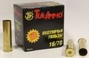 Гильза латунная Tulammo 70 мм, 16 калибр, 25 шт.