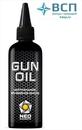 Нейтральное оружейное масло GUN Oil, 100мл