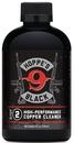 Средство от меди Hoppe`s Black COPPER CLEANER для стволов из любого металла, 118 мл.