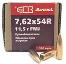 Пуля БПЗ 7,62х54R FMJ оболочечная 11,5 г, латунь, 25 шт.