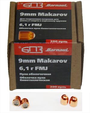 Пуля БПЗ 9mm Makarov FMJ 6,1 гр, биметалл, 50 шт.