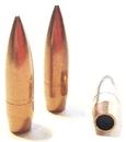 Пуля НПЗ 308 Win (7,62х51) оболочечная с 2-х элементным сердечником -  9,7-9,9 г. (150gr) биметалл, 25 шт.