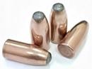 Пуля Техкрим 9,6/53 Lancaster SP 18, 25 шт.