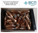 Пуля Tulammo полуобочечная SP 10,8 гр, калибр .30/7,62 (308 Win, 30-06 и др) 7,62х51, 50 шт.