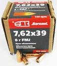 Пуля БПЗ оболочечная биметаллическая FMJ 8,1 гр, калибр 7,62x39, 50 шт.
