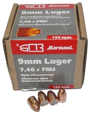 Пуля БПЗ оболочечная 9 mm Luger FMJ-115, 7.46 г, биметалл, 50 шт.