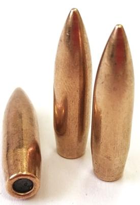 Пуля НПЗ оболочечная .308 Win (7,62х51) повышенной кучности боя, 11,95-12,05 г. (185gr), томпак - 25 шт.