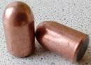 Пуля Техкрим 9,6/53 Lancaster FMJ 15, 25 шт.