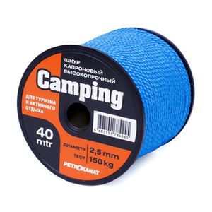Шнур плетеный КЕМПИНГ диаметр 2 мм, тест 80 кг, длина 50 м, синий, катушка