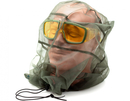Накомарник очки Очкимарник желтые 89%