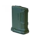 Магазин полимерный Fab Defense ULTIMAG 5R для M4/M16/AR15, хаки