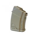 Магазин полимерный Fab Defense Ultimag AK 10R для АК, койот