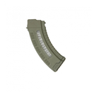 Магазин полимерный Fab Defense ULTIMAG AK 30R для АК, хаки