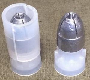Пуля Импульс 5, 16 калибр 29 гр, 10 шт.