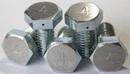 Жиклер стальной № 4 для дроболейки (дробь № 4-3, Ф=3,25 мм)