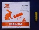 Гильза Рекорд 20 калибр, 70 мм, юбка 16 мм, под Жевело, 100 шт.