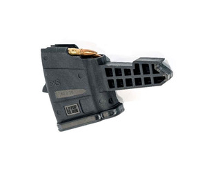 Магазин Pufgun для карабина СКС калибра 7,62x39, 5 мест