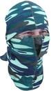 """Шлем-маска """"Термо-2"""", Камуфляж"""