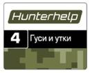 Карта памяти Hunterhelp, фонотека №4 Гуси и утки