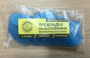 Прокладка полиэтиленовая универсальная, 12 калибр