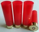 Гильза пластиковая Азот, капсюлированная, длина 70 мм, металлическая юбка 12 мм, 209 капсюль, калибр 12, 100 шт.
