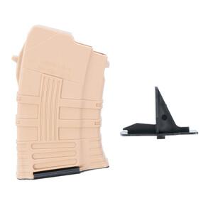 Магазин СКОС .366 ВПО-209 10 мест с ограничителем на 5 песок